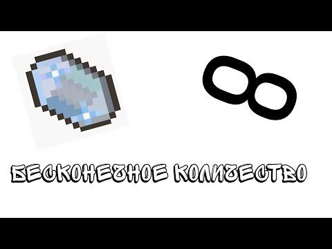 Как получить бесконечное количества кристалов истинного кварца из мода AE2