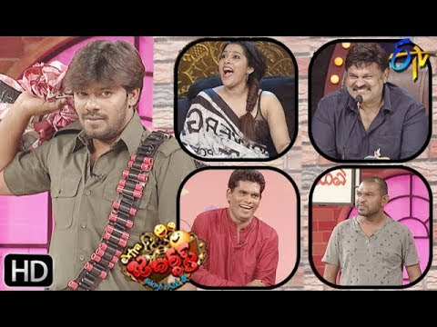 Extra Jabardasth | 16th August 2019 | Latest Promo