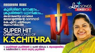 K S Chithra   Christian Songs   Lent Songs Jukebox 2 YouTube Videos