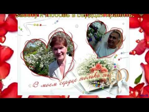 Рубиновая свадьба в сентябре