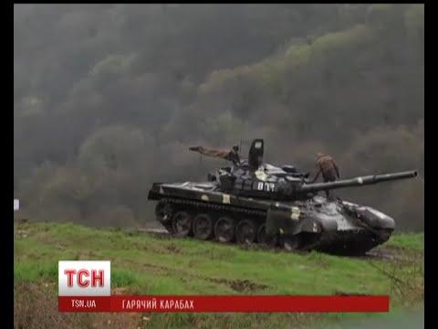 Баку і Єреван готові припинити бойові дії в Нагірному Карабаху