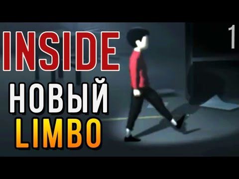 Рекомендованное Похожие товары LIMBO