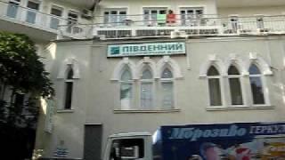 № 64 Ялта Крым  Украина  2009 -  в Гурзуфе на набережной