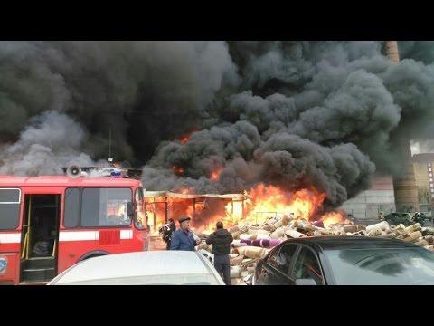 Срочные новости: Пожар в Омске, несколько новых видео от очевидцев смотреть