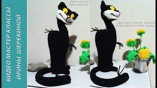 "Черный кот - ""Котенок Гав"", ч.1. Black cat - ""Kitten Gav"", p. 1. Amigurumi.  Амигуруми."