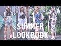 夏コ デ 夏にスタイリングで楽しめよう Summer Lookbook OOTD