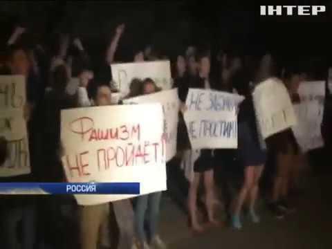 В Москве задержали нападавших на посольство Украины