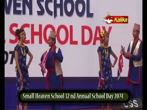 Small Heaven School,Kalyanpur