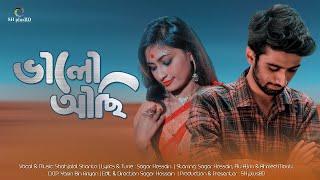 Bangla New Song 2017| Valo Achi by Shahjalal Shanto| Sagor Hossain | Piu | Monti |SH plusBD | HD
