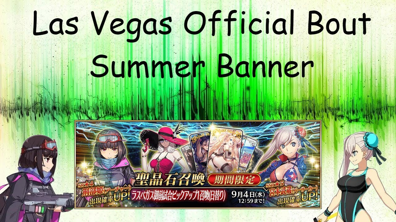 Fate Grand Order Las Vegas Official Bout Summer Banner Youtube