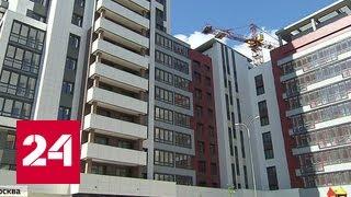Программа реновации: первые переселенцы осмотрели новые квартиры