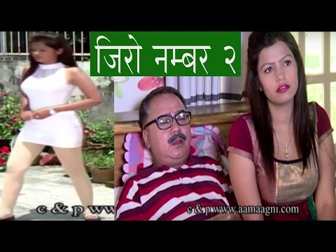 Nepali comedy Zero number 2 by www.aamaagni.com
