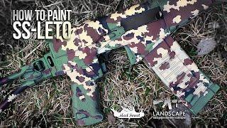 Покраска оружия в камуфляж Партизан (СС Лето) / How to paint Partizan camo (SS leto)