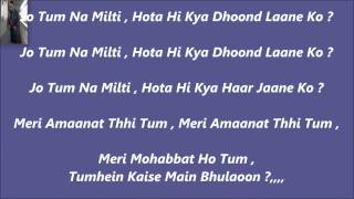 Tere Bina= Abhijit Kabi Yaadon Main Aaoo Karaoke With Lyrics
