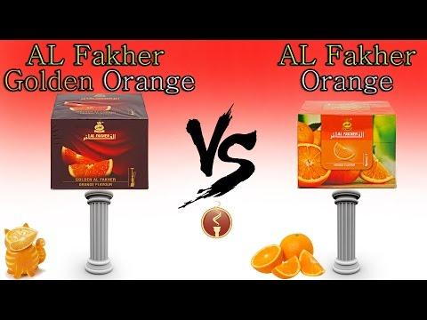 Al Fakher Golden Orange vs Al Fakher Orange