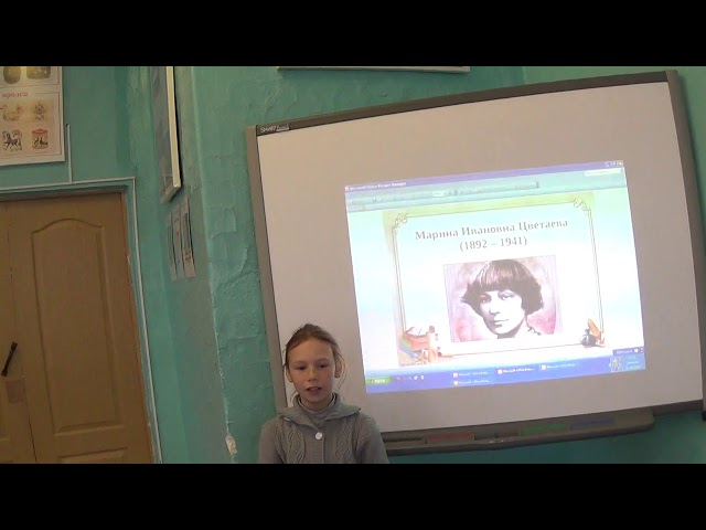 Изображение предпросмотра прочтения – ВикторияДмитриева читает произведение «После гостей» М.И.Цветаевой