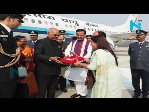 Allahabad के आजाद पार्क में पहुंचे राष्ट्रपति Ramnath Kovind   NYOOOZ UP