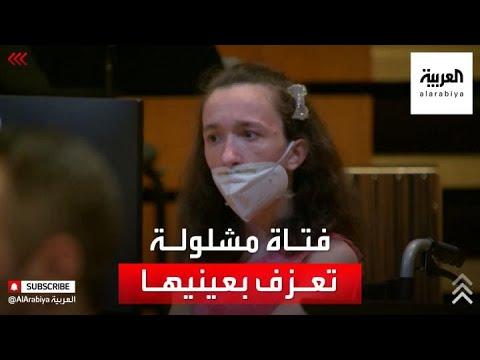 مصابة بالشلل تعزف الموسيقى بعينيها  - نشر قبل 2 ساعة