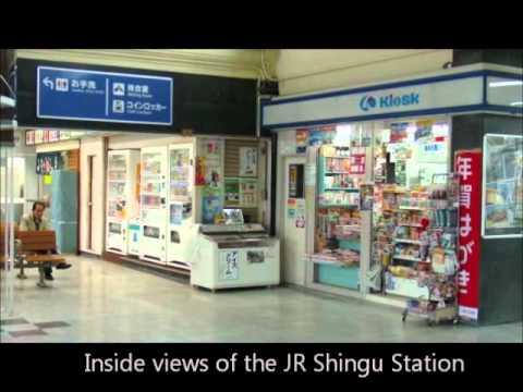 JR Shingu Station (JR新宮駅), Wakayama Prefecture, Japan