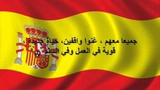 25 معلومة عن إسبانيا: بها ناطحة سحاب تتكون من 47 طابقًا دون «أسانسير» واحد - المصري لايت