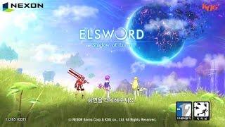 [ElswordM]  | Shadow of Luna | KoG's Mobile Elsword CBT