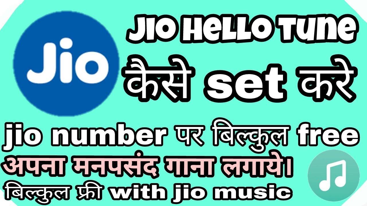 jio music caller tune app download free