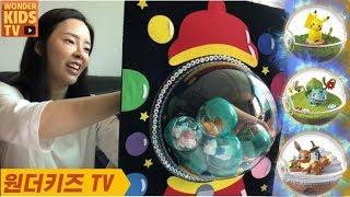 Mama machte Kapsel Spielzeug Maschine! LOL Überraschungsspielzeugmaschine