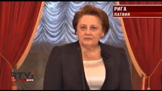 В Латвии уволилась премьер-министр