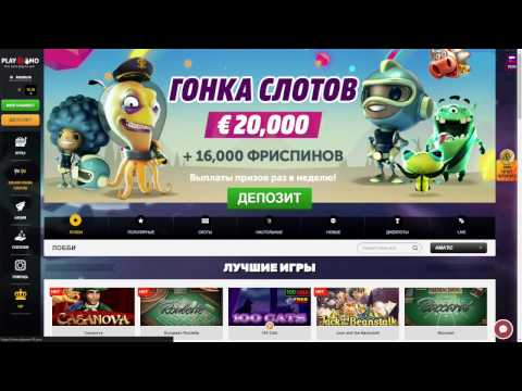 300 руб за регистрацию казино
