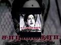 Sarangadhara Full Movie HD