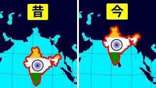 あなたが知りもしなかったインドの歴史の9つのこと