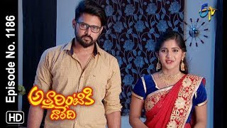 Attarintiki Daredi | 23rd August 2018 | Full Episode No 1186 | ETV Telugu