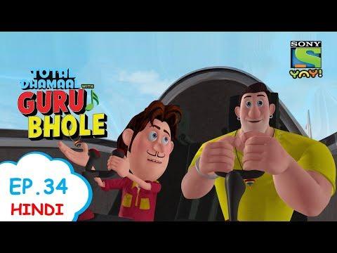 जल बचाओ | Moral Stories for Children in Hindi | बच्चों की कहानियाँ | Kids Videos