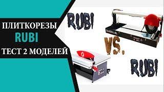 видео купить плиткорез в москве