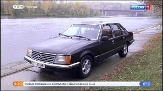 Opel Senator.Видео обзор.Тест драйв.