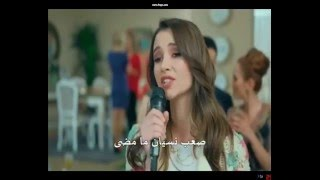 اغنية بيلين ( Her Şey Bitmedi Bitemez)