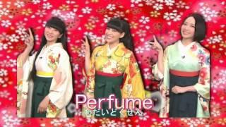Perfumeの3人の画像とはいからさんが通るとを組み合わせてみました^^