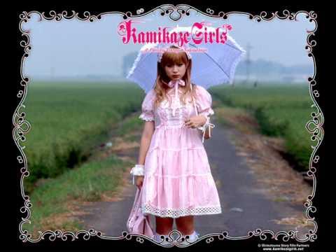 Kamikaze Girls OST - Honey You