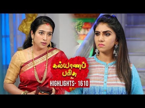 Kalyanaparisu Tamil Serial Episode 1610 Highlights on Vision Time. Let's know the new twist in the life of  Kalyana Parisu ft. Arnav, Srithika, Sathya Priya, Vanitha Krishna Chandiran, Androos Jesudas, Metti Oli Shanthi, Issac varkees, Mona Bethra, Karthick Harshitha, Birla Bose, Kavya Varshini in lead roles. Direction by AP Rajenthiran  Stay tuned for more at: http://bit.ly/SubscribeVT  You can also find our shows at: http://bit.ly/YuppTVVisionTime   Like Us on:  https://www.facebook.com/visiontimeindia