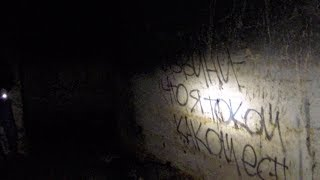 Прогулка по одесским склонам и подземелью