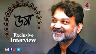 uma  | Srijit Mukherjee  | Exclusive interview | Bengal cinema 2018