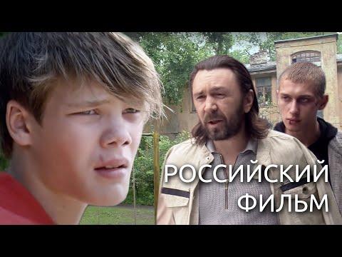 КРУТОЙ ФИЛЬМ ПРО