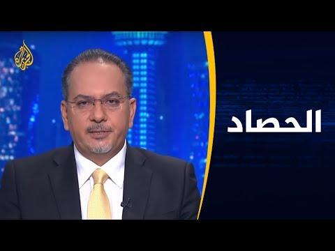 الحصاد - بينها مصر والإمارات.. الجهات الأجنبية الداعمة لحفتر  - نشر قبل 3 ساعة