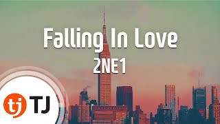 Falling In Love_2NE1 투애니원 _TJ노래방 (Karaoke/lyrics/romanization/KOREAN)