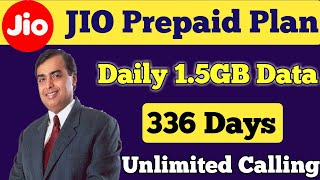 Jio Prepaid Recharge Plans 2020   Jio Daily 1.5 GB data plans and unlimited calling   #KamalLiveTech