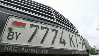 В Москве прошла проверка ГИБДД автомобилей с иностранными номерами.