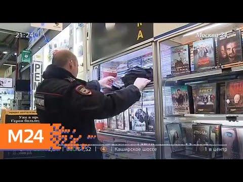 """""""Московский патруль"""": полиция провела операцию в одном из торговых комплексов Москвы - Москва 24"""
