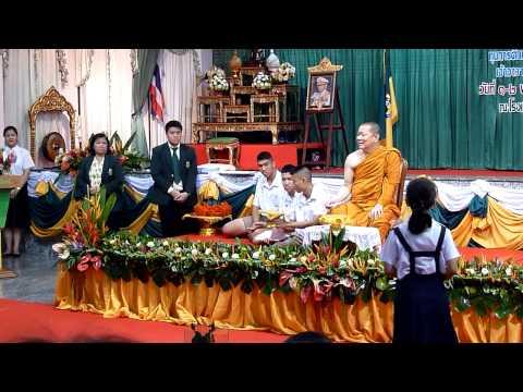 พิธีรับเกียรติบัตรพระพุทธศาสนาเพชรยอดมงกุฎ