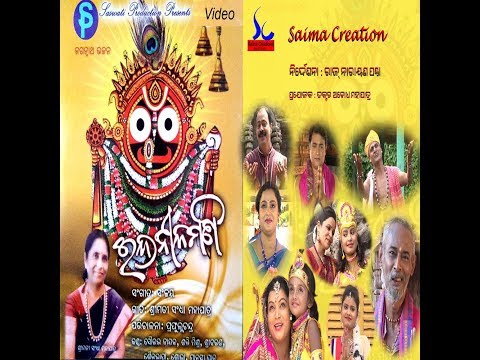 Fula Ti Re Tuma Odia Bhajan - Indra Nilamani