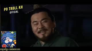 Po Troll KH  ចេញក្បាច់ អារម្មណ៍ក្តុកក្តួល Khmer Funny Troll Videol   YouTube